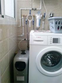 2020-lavadora
